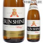 ウイスキー サンシャイン 700ml 長S WL国産 whisky japanese whisky