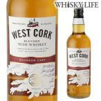ウイスキー ウエストコーク バーボンカスク 40度 700ml whisky