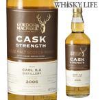 ウイスキー カリラ 2006 カスクストレングス ゴードン&マクファイル whisky