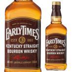 ウイスキー アーリータイムズ ブラウンラベル 40度 700ml 長S ウィスキー whisky
