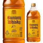 ウイスキー サントリー 角瓶 2.7L(2700ml)×6本 送料無料 角 WL国産 ジャパニーズ ブレンデッド ウィスキー japanese whisky