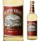 プラットバレー(プラットヴァレー) 750ml ウイスキー ウィスキー