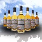 送料無料 ウエストコーク 7種セット アイリッシュ ウイスキー ウィスキー 長S