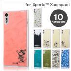 Xperia X Compact 用 ディズニー キャラクター TPUケース + 背面パネル OTONA