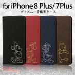 iPhone 7 Plus 用 ディズニー キャラクター / 手帳型ケース ホットスタンプ ワンポイント