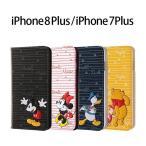 iPhone7 Plus iphone8 plus ディズニー キャラクター 手帳型ケース スタンディング カーシヴ iphone7plus ケース 手帳 disney_y