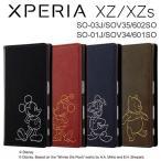 Xperia xz ケース カバー ディズニー 手帳型 スマホケース 手帳型 Xperia ミッキー ミニー ドナルド disney_y