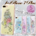 iPhone 7 Plus用 ディズニーキャラクター TPUケース+背面パネル OTONA プリンセス ベル アリエル オーロラ シンデレラ 白雪姫