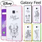 GALAXY FEEL ケース ディズニー docomo Galaxy Feel SC-04J ディズニー キャラクター / ハイブリッドケース / ミニー disney_y