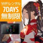 Wifi еьеєе┐еы 7╞№ ╠╡└й╕┬ Softbank wifiеьеєе┐еы еьеєе┐еыwifi wifiете╨едеыеыб╝е┐б╝ Wifi LTE ете╨едеыеыб╝е┐б╝ SIMе╒еъб╝ ╖у░┬