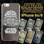 iphone6 ケース スターウォーズ グッズ iphone6s カバー star wars アイフォン6 ダースベイダー R2-D2 ボバフェット ストームトルーパー チューバッカ 母の日