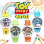 ショッピングトイストーリー 腕時計 キッズ トイストーリー グッズ 男の子 女の子 キャラクター ウォッチ 時計 toy story
