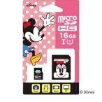 サイバーガジェット microSDカード アダプターセット 16GB ディズニー ミニー Nintendo Switch