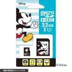 サイバーガジェット microSDカード アダプターセット 32GB ディズニー ミッキー Nintendo Switch