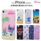 iphone8 iphone7 iphone6s /6 ケース リロ&スティッチ ディズニー アイフォン8 カバー TPUケース+背面パネル スティッチ アイフォン ケース disney