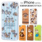 iPhone8 iphone7ケース iphone6s /6 チップ&デール チップとデール / デール TPU+背面パネル iphone7 カバー ディズニー キャラクター