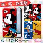 aquos r compact ケース ディズニー shv41  sh-m06 カバー Colorap 【 キャラクター ミッキー ミニー ドナルド プーさん 】