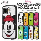 AQUOS sense5G sense4 ケース ディズニー キャラクター 耐衝撃 MiA ミッキー ミニー プルート トイストーリー ロッツォ アクオスセンス4 カバー キャラクター