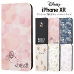 iPhone XR ケース ディズニー 画像