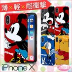 iPhone X ケース ディズニー キャラクター TPUソフトケース Colorap 【 アイフォンx iphonex disney カバー ミッキー ミニー ドナルド プーさん 】