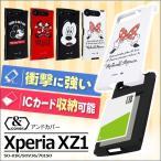 Xperia XZ1 ケース ディズニー キャラクター 耐衝撃ケース [ & ] アンドカバー 【 disney エクスペリア xperiaxz1 ミッキー ミニー 】