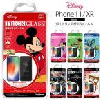 iPhone11 iPhoneXR フィルム ガラス ミッキー ミニー トイストーリー モンスターズインク バットマン トリックガラスフィルム 10H