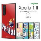Xperia 1 II ケース スクエア ムーミン グッズ 耐衝撃ハイブリッドケース KAKU  xperia1 ii カバー 四角