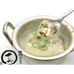 せいごの肉 スープ詰め合わせ(10食セット) 手土産 景品 ギフト 父 母 内祝 お返し お取り寄せ グルメ お土産 贈り物 プレゼント 母の日
