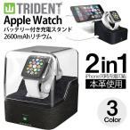 ���åץ륦���å� ���Ŵ� apple watch ���ť������ TRIDENT CASE �ܳ� �٥�٥å� ����ꥫ�֥��� Apple Watch Series 4 Series 3 38mm 42mm