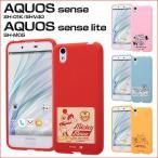 AQUOS sense SHV40 SH-01K / AQUOS s...--1414