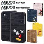 AQUOS SENSE ケース 手帳型 ディズニー AQUOS SENSE lite カバー 手帳型ケース 手帳ケース SHV40 SH-01K SH-M05 ミッキー ミニー ドナルド プーさん disney_y
