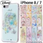 【期間限定ポイント10倍】iphone7 ケース ディズニープリンセス iPhone 7 ケース ディズニー iphone8 ケース ディズニー disney_y