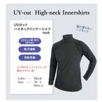 【送料無料】 ハイネックインナー メンズ UV UVカットアンダーウエア インナーシャツ テニス ゴルフ メンズウエア スポーツインナー あすつく White Beauty