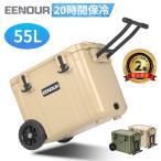「10倍還元&27,960円OFF・5台限定」ポータブル冷蔵庫 YINO LIFE 車載冷蔵庫 小型冷蔵庫 冷蔵庫 小さい冷蔵庫 超小型冷蔵庫 冷温庫 温冷庫 30L 冷蔵庫