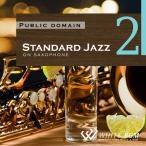 著作権フリー音楽【商用利用可・店内専用BGM】スタンダードジャズ2 -on saxophone-(4015)