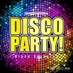 著作権フリー音楽【商用利用可・店内専用BGM】Disco Party! -Disco Classics-(4060)