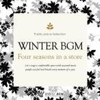 著作権フリー音楽【商用利用可・店内専用BGM】Winter BGM -Four seasons in a store-(4065)
