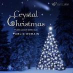 BGM CD イベント 著作権フリー 店内 音楽 名曲 クリスタルクリスマス 4081
