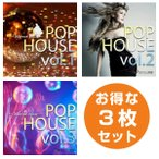 ����ե꡼���ڡ��������Ѳġ�Ź��BGM���ѡ��ݥåץϥ���3�祻�åȡ�POP HOUSE vol.1/POP HOUSE vol.2/POP HOUSE vol.3(set50021)