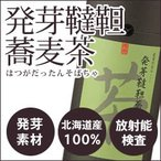 Yahoo! Yahoo!ショッピング(ヤフー ショッピング)北海道産 発芽韃靼蕎麦茶  放射能検査済