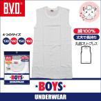 B.V.D BOYS 丸首 スリーブレスシャツ J323 男の子 子供 ノースリーブ 130cm-160cm