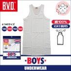 B.V.D BOYS 丸首 ランニング シャツ J315 男の子 子供 タンクトップ 130cm-160cm
