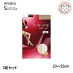 ストッキング ふともも丈 アツギ ATSUGI SLIMLINE スリムライン ふともも丈ストッキング セパレート 3足セット 22-25cm