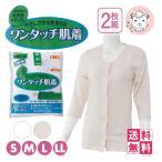 (送料無料)ワンタッチ肌着  婦人用 7分袖 大きめボタン式 前開きシャツ 2枚組×3セット S-LL