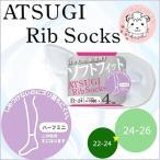 リブソックス アツギ ATSUGI ソフトフィット レディース ハーフミニ丈ソックス 4足組×3セット 22-24cm 24-26cm