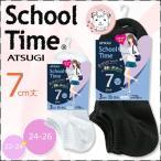 スクールソックス アツギ ATSUGI スクールタイム スニーカーソックス 3足組×3セット 22-24cm 24-26cm