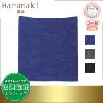 腹巻 メンズ グンゼ GUNZE  ウエストウォーマー Haramaki 腹巻き フリーサイズ