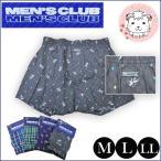 トランクス MEN'S CLUB メンズトランクス 綿100% 前開き M L LL