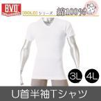 B.V.D. GOLD U首 半袖 Tシャツ G014 3L 4L