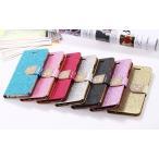 iPhone6/6S 6plus/6Splus 5/5S ケース ラインストーン キラキラ キュート 手帳型 レザー カバー【7カラー】(iphoneケース/手帳/レザーケース/カード)